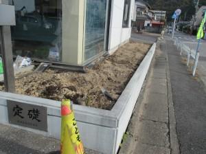 事務所の環境美化☆ミ  滋賀県東近江市の外壁塗装&雨漏り専門店 片山