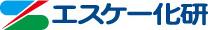 建築塗料・建築仕上材の総合メーカー エスケー化研株式会社