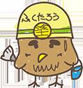 パソコン環境復活ですm(__)m |滋賀県東近江市の外壁・屋根塗装&雨漏り専門店 片山