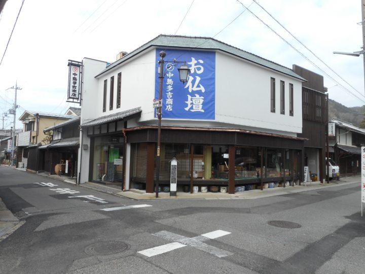 近江八幡市 中嶋多吉商店さま店舗外部改修工事|外壁塗装&屋根工事 滋賀の片山