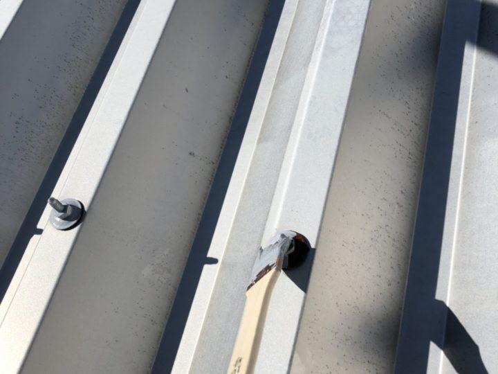 屋根 ボルト部分のみ補修